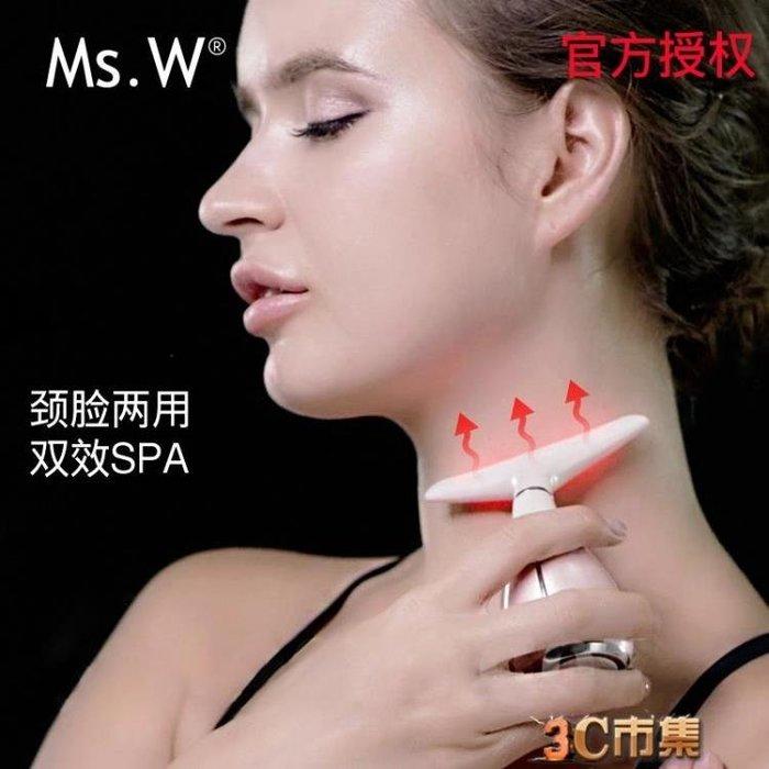 法令紋去頸紋神器提升臉部按摩器提拉緊致去皺導入儀美容儀器 MKS
