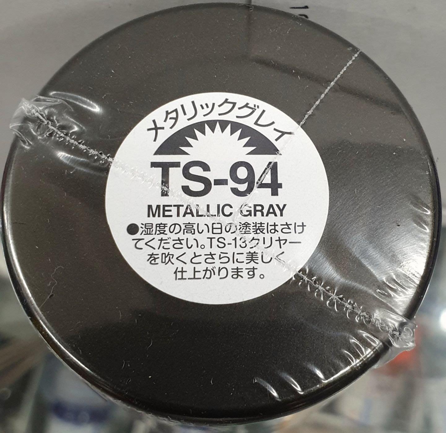 【鄭姐的店】日本 TAMIYA 模型專用噴漆 TS-94 金屬灰色