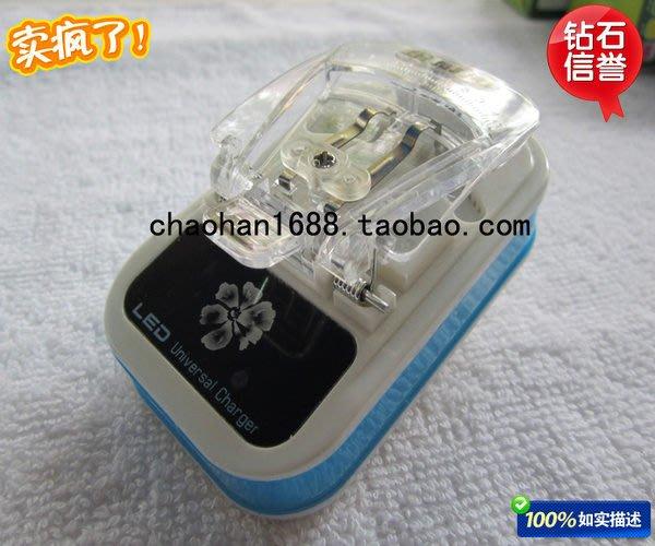 ☆金威澎 幻彩充電器 適用3.7V手機及數位相機 萬能充/蛋充/壁充 適合賣場手機 批發