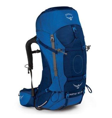 【Camphor Outdoor】 OSPREY AETHER AG 60 L NEPTUNE BLUE MD backpack 童軍 遠足 行山 露營 背囊
