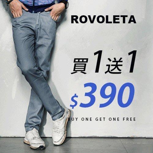 牛仔褲 縮口褲 束口褲 素色 多款 390買1送1皮帶.休閒褲 長褲~ZZ~059~ RO