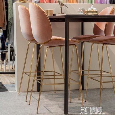 【免運】北歐甲殼蟲吧台椅家用靠背高腳椅創意酒吧椅高腳吧台凳休閒吧椅HM【自由拍賣】