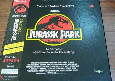 【懷音閣】侏羅紀公園 Jurassic Park 原版進口全套LD及小海報, 1994年Universal發行,絕版