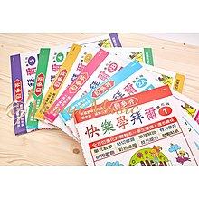 Kaiyi Music ♫♫Kaiyi Music♫ 鋼琴特惠組(七)♪快樂學拜爾1、2A、2B、3、4、5