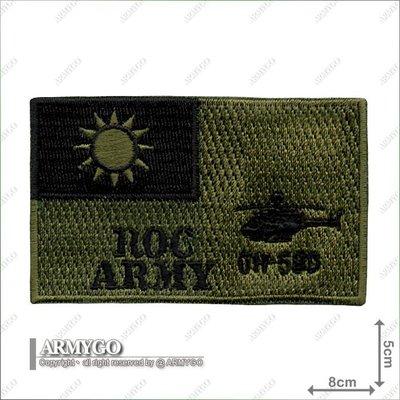 【ARMYGO】中華民國國旗+ 航特OH-58D機種章 (5x8公分)