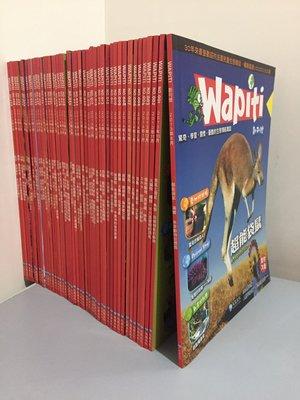 F13-1《好書321KB》愛地球Wapiti國際中文版創刊號~59期間共46本合售法國最受歡迎兒童生態雜誌/童書繪本
