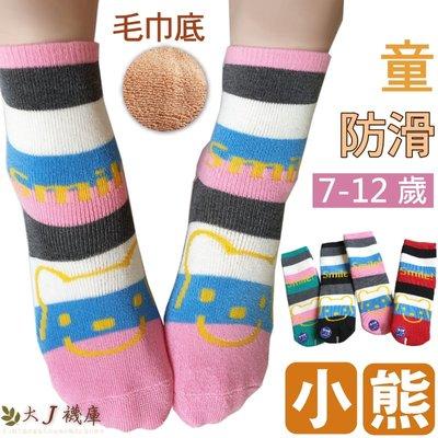 O-123 微笑小熊-防滑氣墊襪【大J襪庫】6雙290元-7-12歲防滑襪棉襪毛巾襪-小男孩男童女童襪地板襪-台灣運動襪