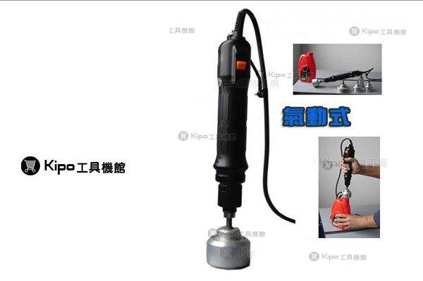 氣動/電動-掌上型/鎖蓋機/瓶蓋旋蓋機/簡易旋蓋/熱銷封瓶機(免運)-VPC005001A