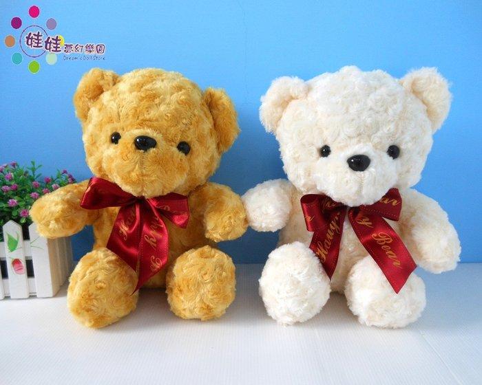 娃娃夢幻樂園~玫瑰毛泰迪熊娃娃~蝴蝶結款~泰迪熊玩偶~高30cm~生日/情人禮物~全省宅配