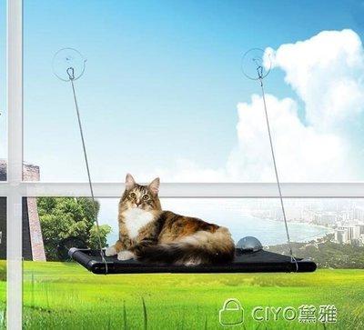 日和生活館 貓咪吊床玻璃窗台式單層雙層貓吊床掛床吸盤式貓窩曬太陽貓咪床IGOS686