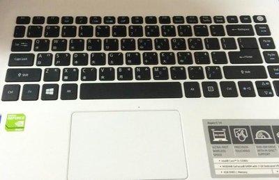 ☆蝶飛☆宏基 acer E5-491G-5424 鍵盤膜 ACER Aspire E 14 筆電鍵盤保護膜