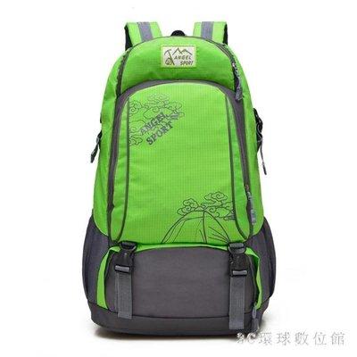 (免運)韓版書包旅行包運動大容量雙肩包...