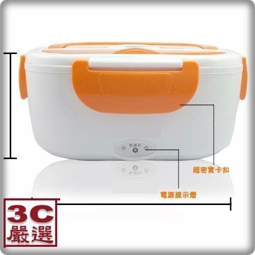 3C嚴選-110V 插電式保溫便當盒 雙層加熱飯盒 便當族必備 插電式飯盒 便當盒 多功能電熱飯盒 上班族 保溫盒