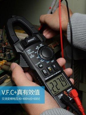哆啦本鋪 CM80鉗形表數字萬用表高精度鉗表電工用萬能表多功能鉗型表電流表 D655