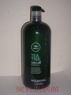便宜生活館【頭皮調理】肯邦 PAUL MITCHELL 茶樹洗髮精 1000ml 天然的清潔力