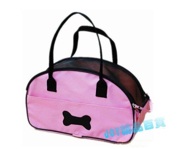 新款寵物粉紅骨頭包  寵物袋 外出袋寵物提袋  兩用寵物外出提籠 外出包  手提袋 狗包 貓包特價中