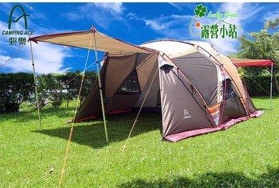 露營小站~【ARC-646】野樂-童話世界豪華家庭帳 一室一廳新穎設計 五人帳篷一房一廳 -國旅卡