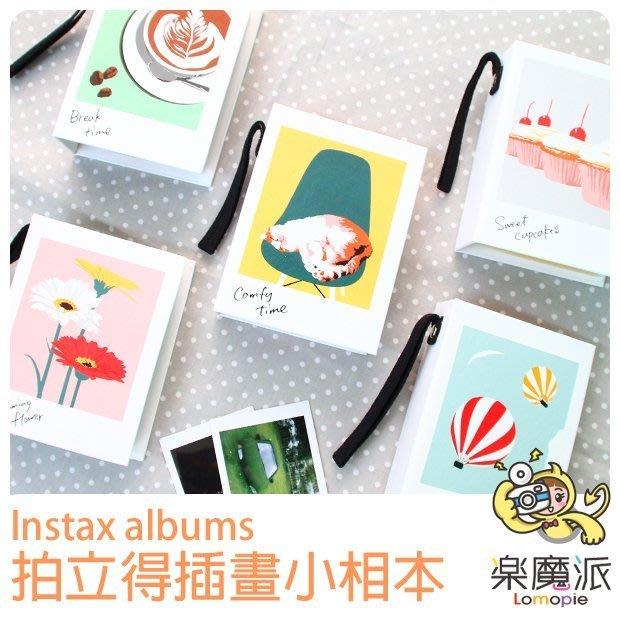 『樂魔派』日本進口 富士 插畫風口袋拍立得相本相冊 可裝32張 附手腕帶 韓國製造