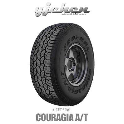《大台北》億成汽車輪胎量販中心-飛達輪胎 Couragia A/T_LT245/75R16