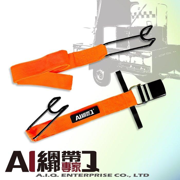 A.I.Q.綑綁帶專家- LT1109-5快速綁帶 50mm x 1mm x 5M W/L HOOK 棧板貨物快速綁帶