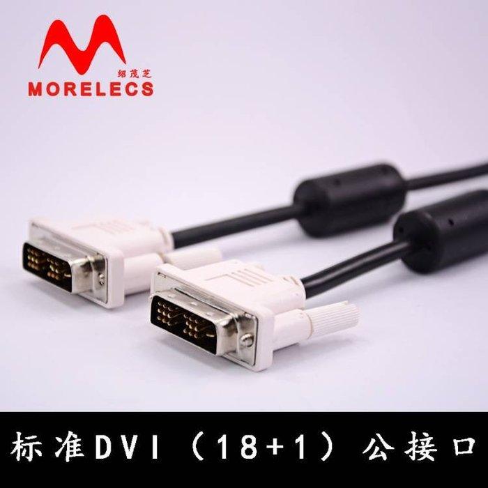 DVI線公對公18+1無氧銅鍍鎳介面投影電腦連接磁環遮罩2m數位信號傳輸線 高清播放器