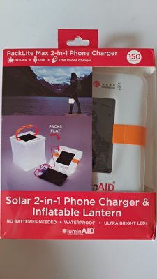 PackLite Max 2-in-1 Phone Charger (2合1手機充電式水陸兩用太陽能led燈籠)