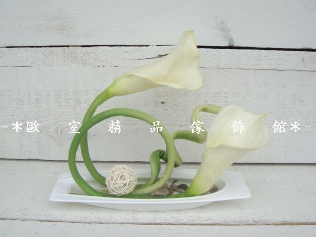 ~*歐室精品傢飾館*~人造花~海芋小品盆花/桌花-白色~新品上市~