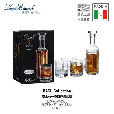 星羽默 小舖 義大利 Luigi Bormioli BACH 威士忌壺杯 禮盒組 (一壺四杯) 特價中!