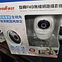 SecuFirst WP- G02SC 旋轉FHD無線網路攝影機...