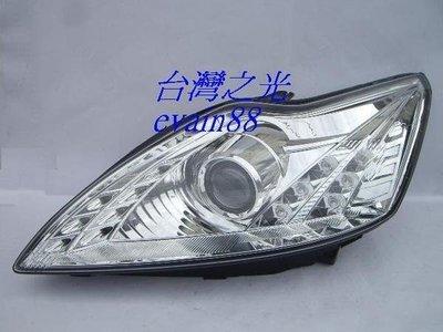 《※台灣之光※》全新FORD FOCUS 09 10 11 12年DRL魚眼晶鑽大燈組LED方向燈MK2電調台灣製