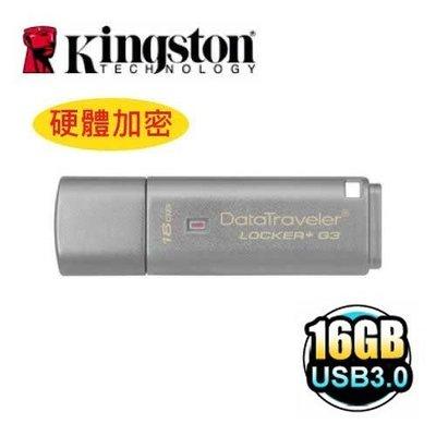 含稅 公司貨 Kingston 金士頓 16GB 16G DTLPG3 USB3.0 加密碟 隨身碟