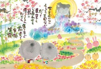 日本進口拼圖專賣店_日本畫家 御木幽石1000片_幸福的微笑 61-333(可另購木框 裱框)