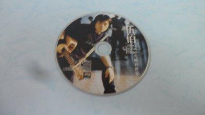 紫色小館-54-3--------伍佰And ChinaBlue{美麗新世界}