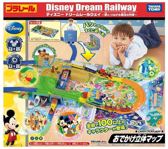 TOMY Disney 米奇 DS鐵道立體地圖 提盒