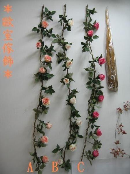 ~*歐室精品傢飾館*~ 玫瑰 花籐吊飾~3款~新品上市~促銷價!!~