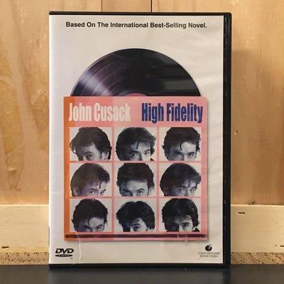 失戀排行榜(High Fidelity) 二手良品DVD 約翰·庫薩克 傑克·布萊克