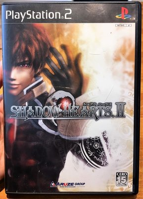 幸運小兔 PS2遊戲 PS2 闇影之心 2 初回版 SHADOW HEARTS 盒書完整 日版遊戲 B5