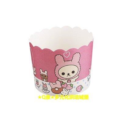 【Q象】多元化烘培城堡  耐高溫馬芬蛋糕紙杯中號-粉色拉拉熊款(烤箱/微波爐/蒸籠都可適用)現貨