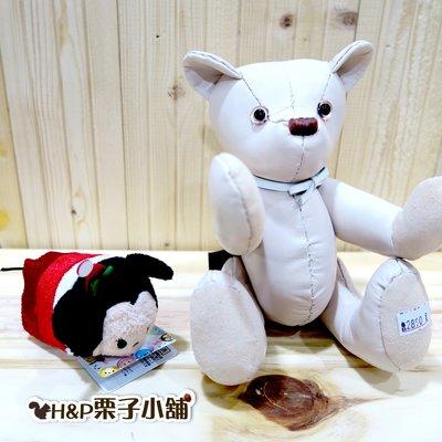 H  P栗子小舖  皮革熊 可愛小熊 熊熊 玩偶  珍藏 皮革偶 四肢可動 擺飾 裝飾 生日 畢業