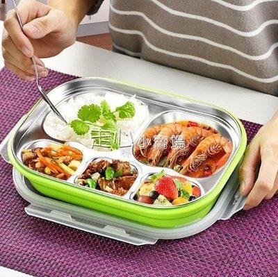 【全店免運】寶寶分格餐盤304不鏽鋼餐具兒童分隔注水保溫碗飯盒防燙隔熱輔食 『幸福小築』