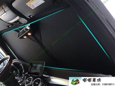 富豪 Volvo 前擋隔熱窗 XC40 / XC60 / XC70 / XC90 / V40 遮陽簾