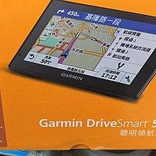 GARMIN DriveSmart 50 聰明領航家 衛星導航