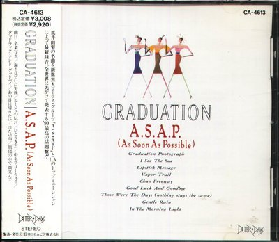 K - A.S.A.P. - Graduation - 日版 As Soon As Pollsible - NEW