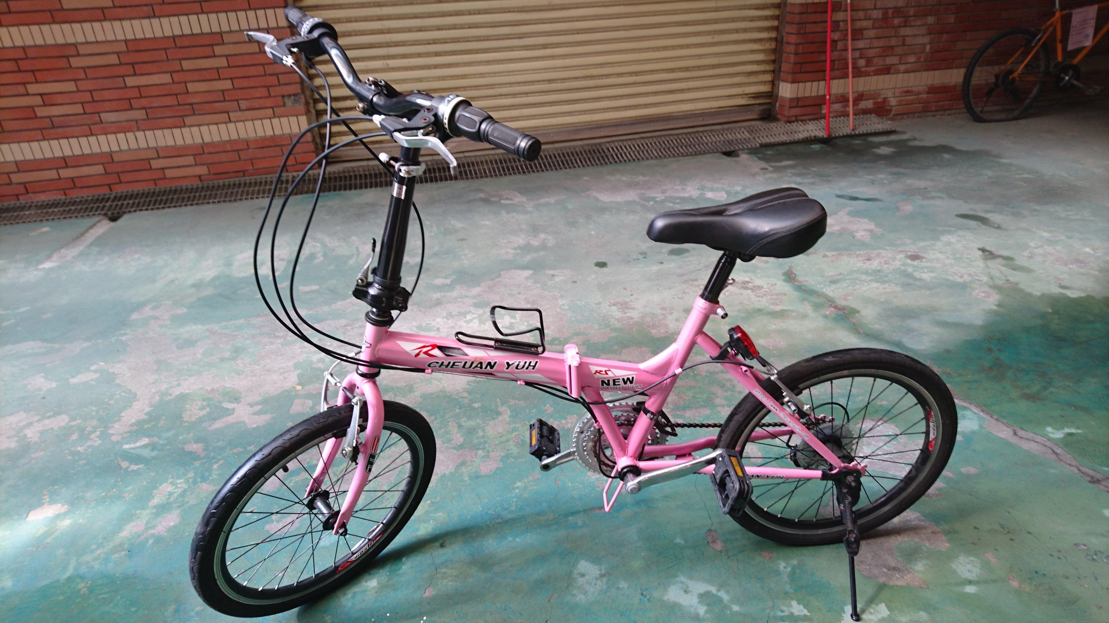 。♪ 寶寶館 ♬ 。20吋粉紅色折疊腳踏車 SUNRUN24速小摺疊車