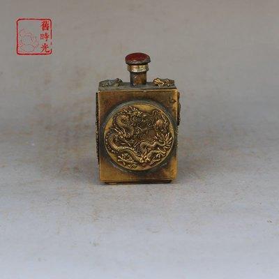 旦旦妙 黃銅鼻煙壺 鑲嵌雙龍戲珠鼻煙壺 舊時光鼻菸壺38