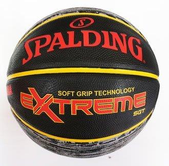 體育課 SPALDING斯伯丁  超彈力深溝柔軟膠系列SPA83500 繽紛紅  戶外7號籃球