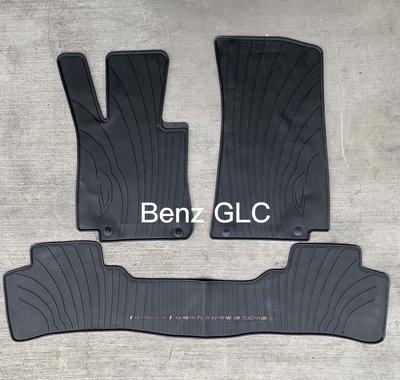 賓士Mercedes-Benz GLC-Class Coupe GLC X253/C253 橡膠腳踏墊 汽車防水腳踏墊