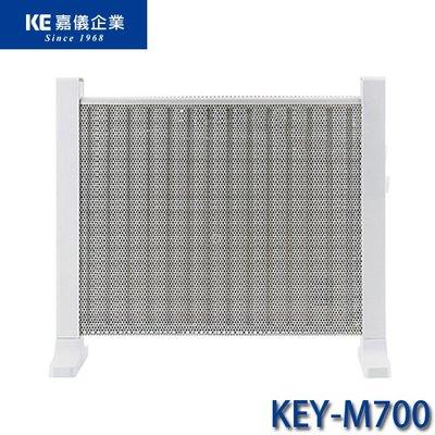 【MR3C】含稅附發票 HELLER嘉儀 KEY-M700 電膜電暖器 6-9坪