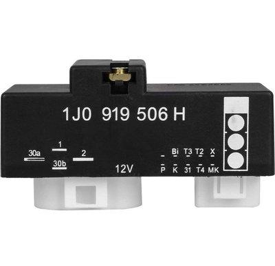 奧迪 Audi 福斯 Skoda 風扇 控制器 繼電器 電子風扇控制器 1J0919506H、1J0 919 506H