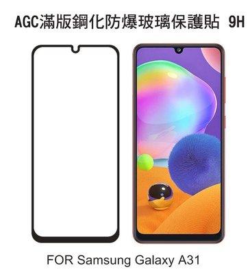 --庫米-- AGC Samsung Galaxy A31 CP+ 滿版鋼化玻璃保護貼 全膠貼合 9H